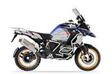 Immagine per la categoria BMW R 1250 GS
